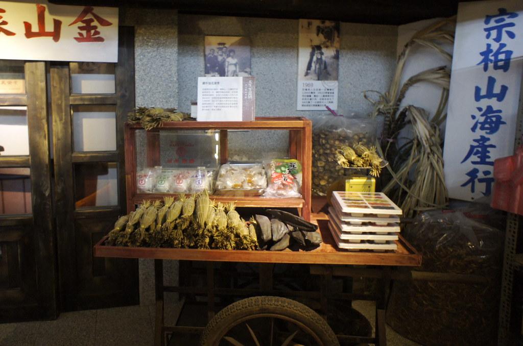 七星潭柴魚博物館 (20)