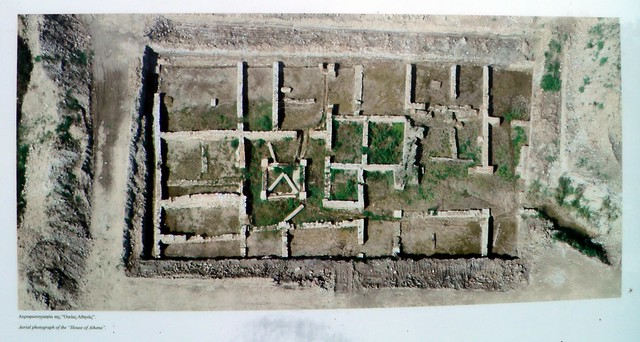 Aerial view of the House of Athena, Ancient Dion