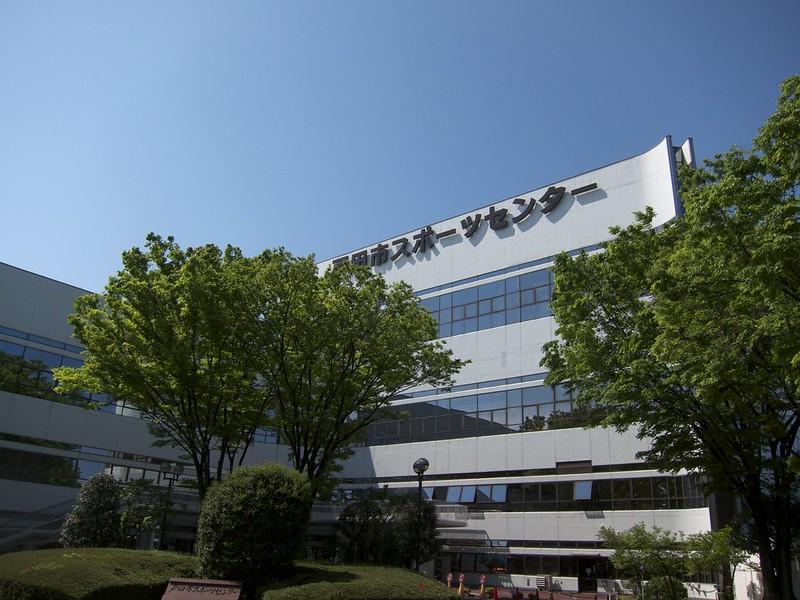 戸田市スポーツセンター