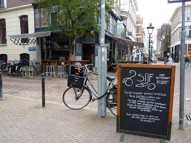 Rotterdam (351)