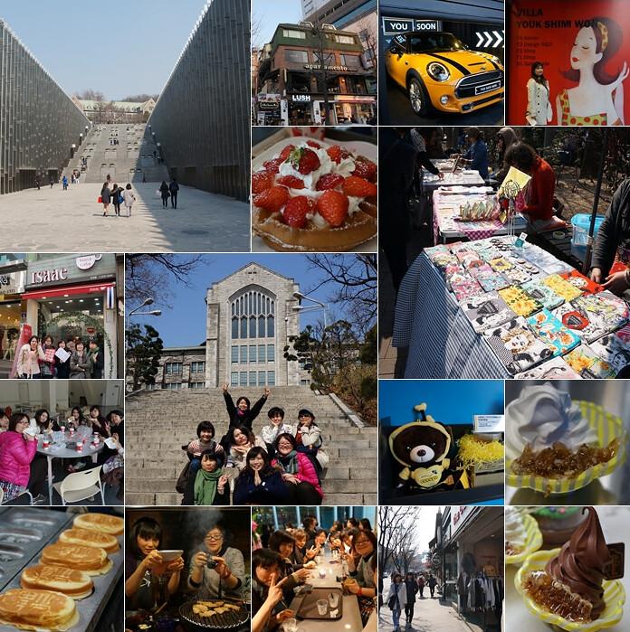 Seoul Trip 2014