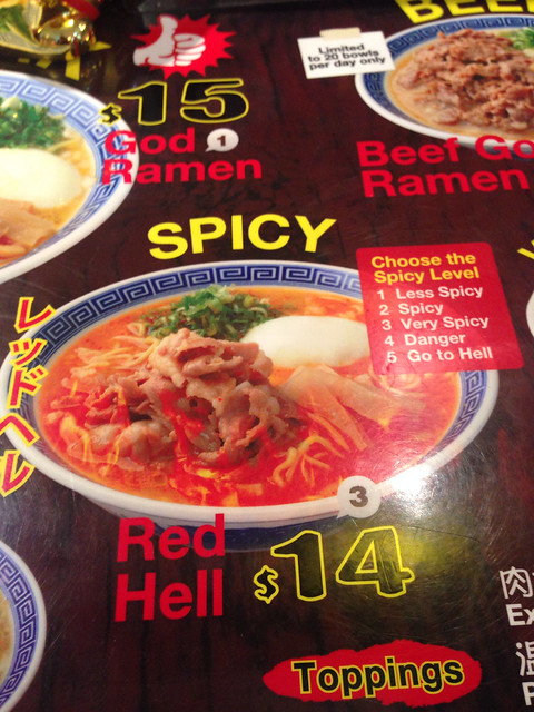 Buta God's Spicy Red Hell Ramen Menu