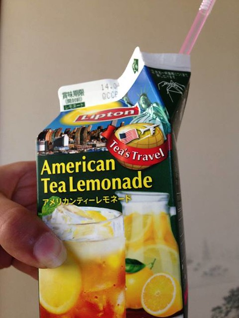 This Ain't Your Grandma's Tea: American Tea Lemonade