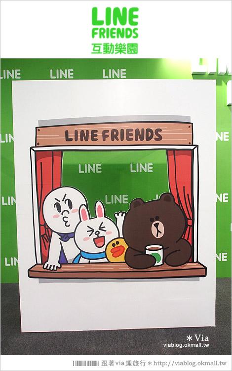 【台中line展2014】LINE台中展開幕囉!趕快來去LINE FRIENDS互動樂園玩耍去!(圖爆多)53