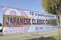 Japanese Classic Car Show_42