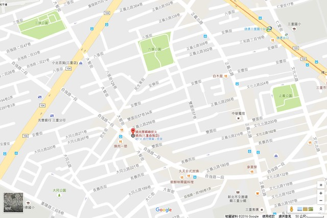 FireShot Capture 410 - 燒肉眾精緻炭火燒肉(三重自強店) - Google 地圖_ - https___www.google.com.tw_maps_pla