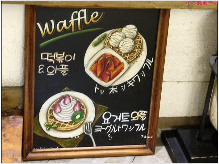 明洞Cafe Coin (14).JPG