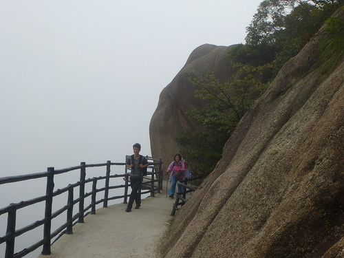 Jiangxi-Sanqing Shan-1 sentier de l'est (23)