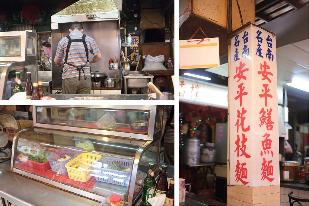 20140514萬華-安平鱔魚麵 (3)