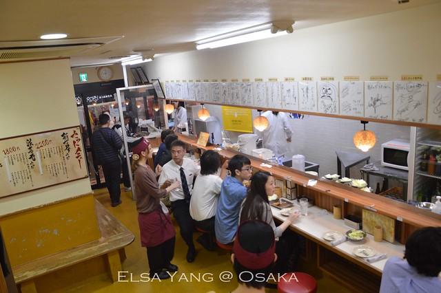 大阪osaka超市023