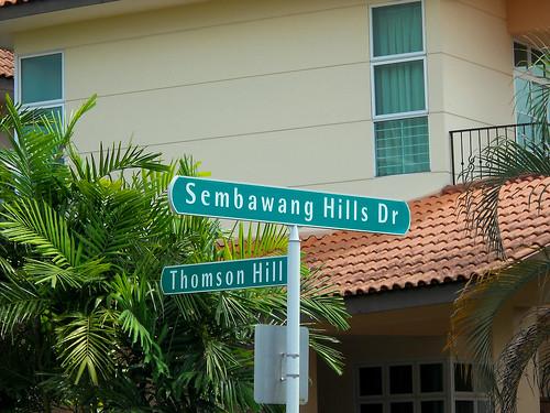 Sembawang Hills Dr