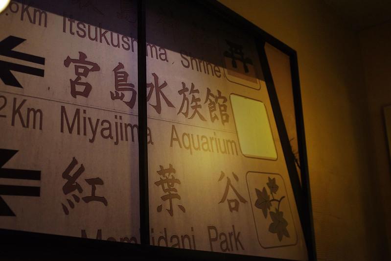 KR 吃廣島燒