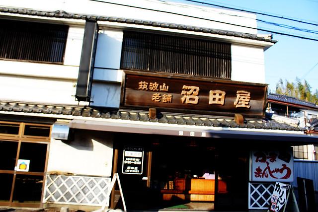 筑波山_59