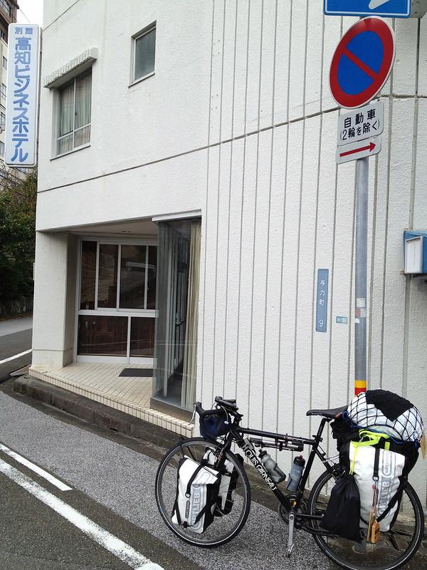 高知ビジネスホテル