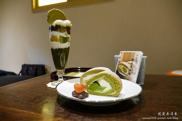 20140426平安京茶事-1170798