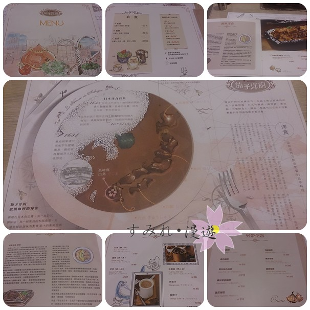 民以食為天-茄子咖哩公館店-20131221-3