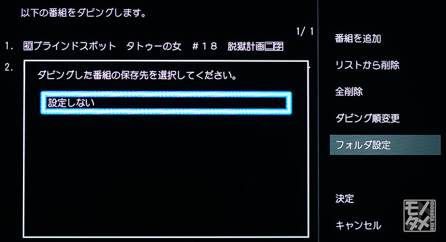 USB-SQV SDカード フォルダ作成不可