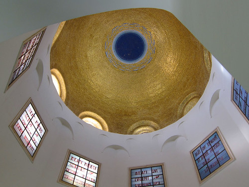 Church of the Beatitudes dome