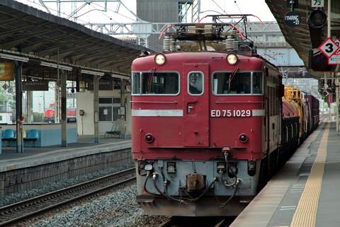 JR貨物のED75が引退
