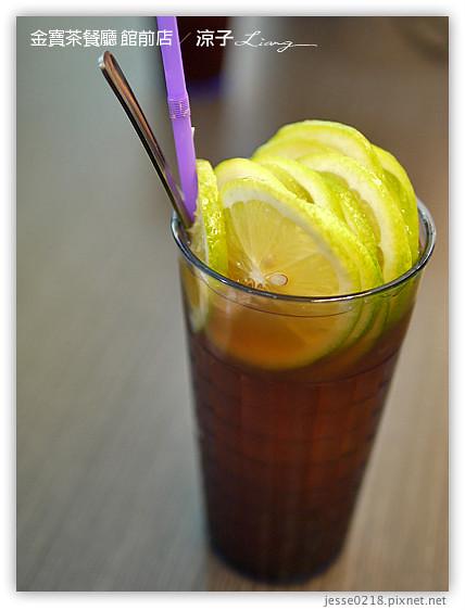 金寶茶餐廳 館前店 10