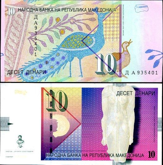 10 Denárov Macedónsko 2006, Pick 14f