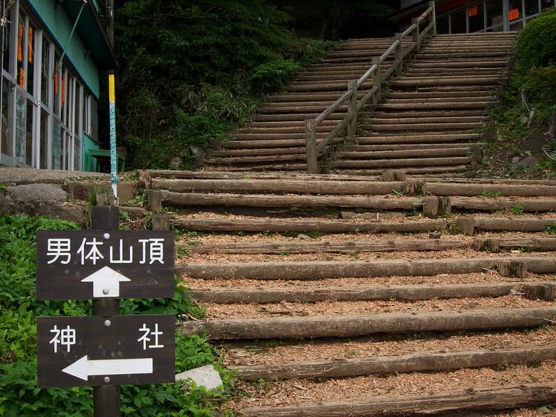 筑波山 男体山へ