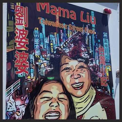 Mama Liu food truck