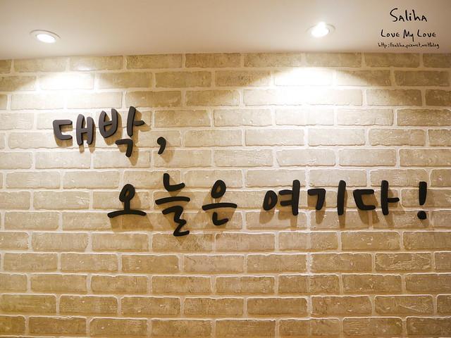 台北東區忠孝敦化站韓式國料理韓國餐廳推薦 (8)