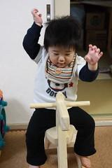 木馬(rocking horse)