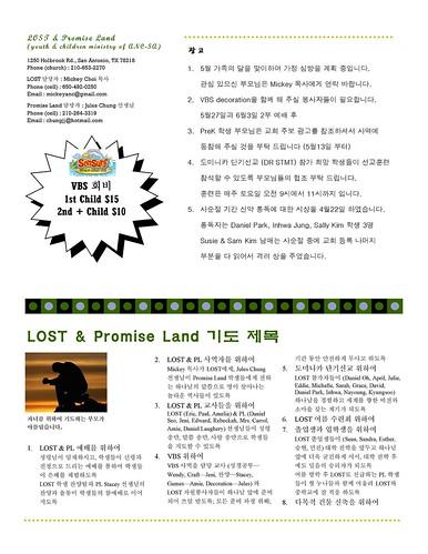 PTA Newsletter 05-01-2012 2