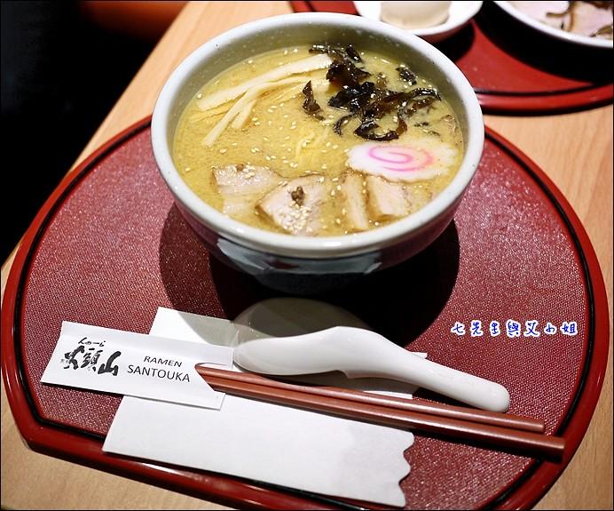 13 味噌叉燒拉麵