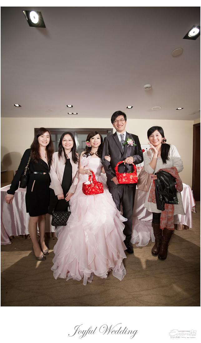雅琪&孟傑  婚禮紀錄_0187
