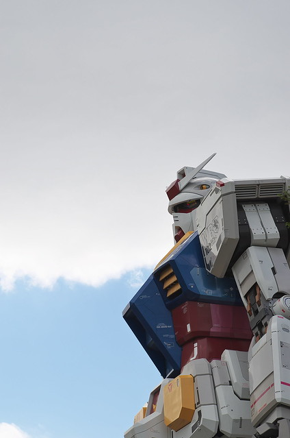 Gundam Skygaze