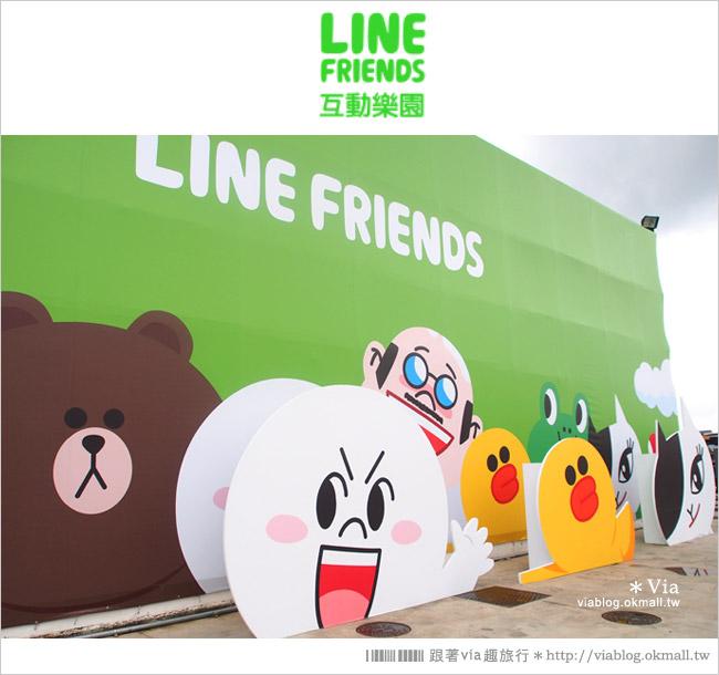 【台中line展2014】LINE台中展開幕囉!趕快來去LINE FRIENDS互動樂園玩耍去!(圖爆多)3