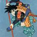 Ukiyoe Character series
