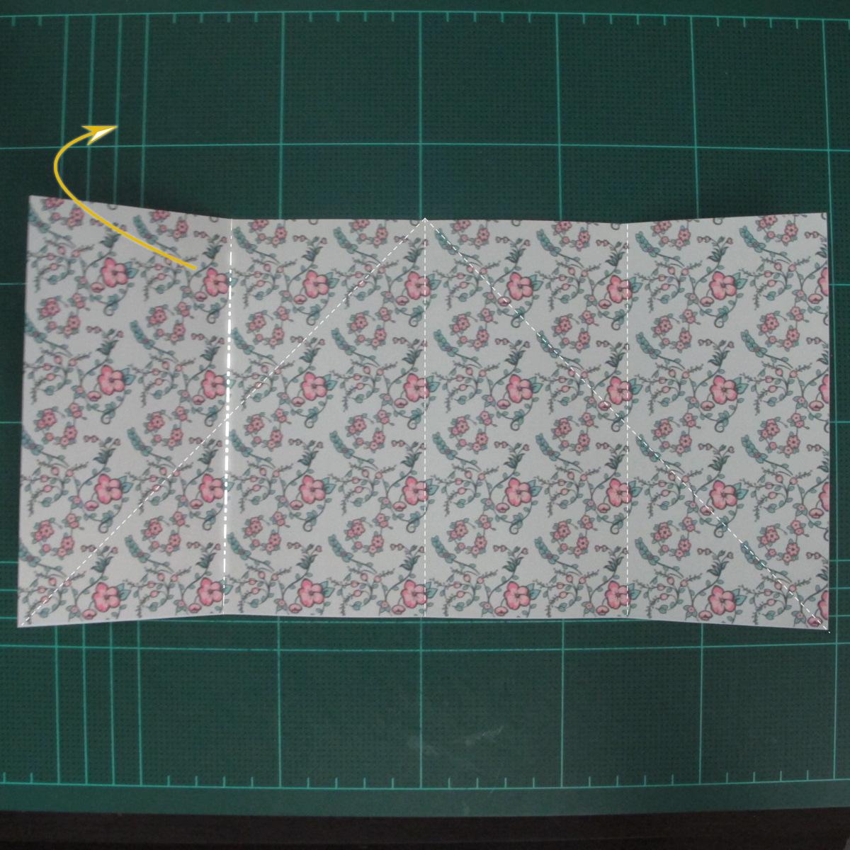 วิธีพับกระดาษรูปหัวใจคู่ (Origami Double Heart)  006