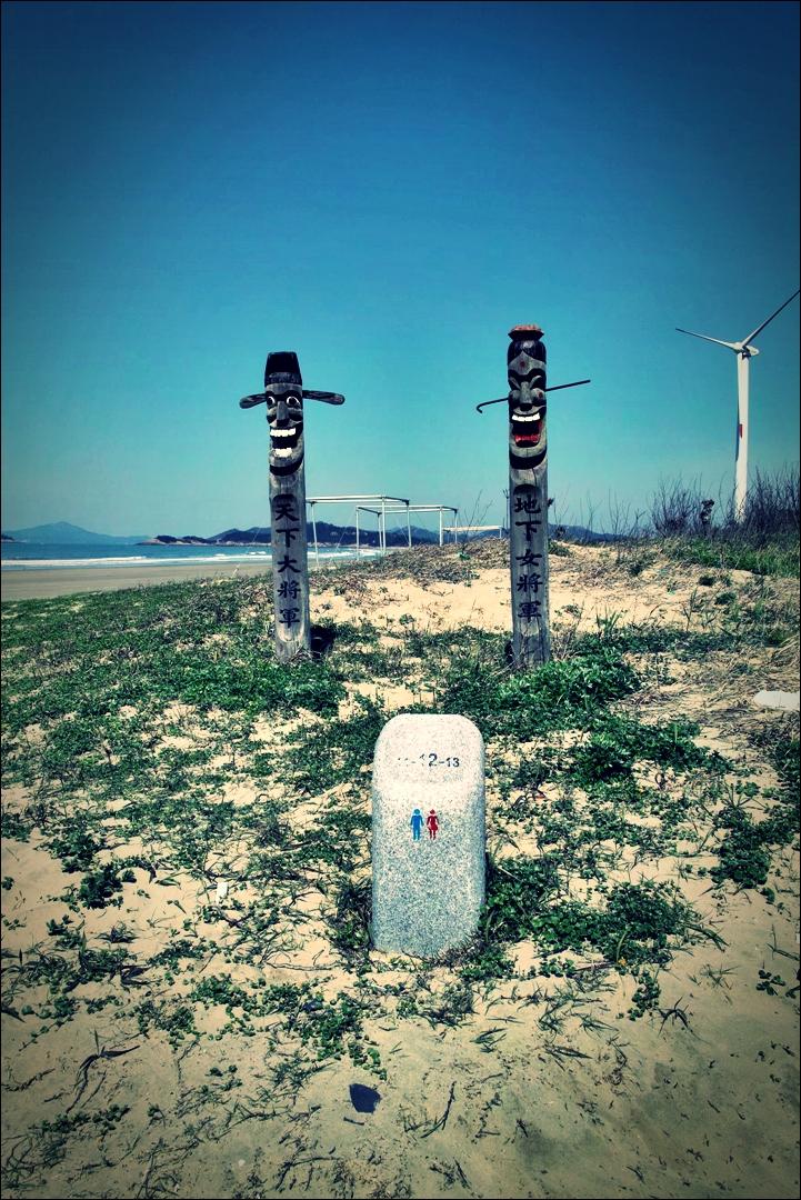 장승-'비금도 Bigum Island Shinan'