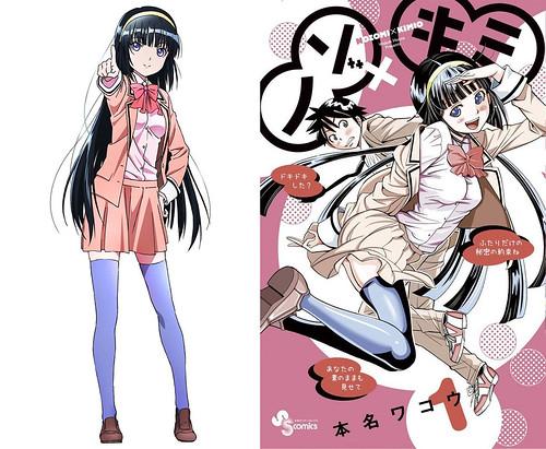140605(1) -『偷窺孔』番外篇漫畫《ノゾ×キミ》將於8/18推出OVA動畫版、第一批男女主角聲優名單出爐!