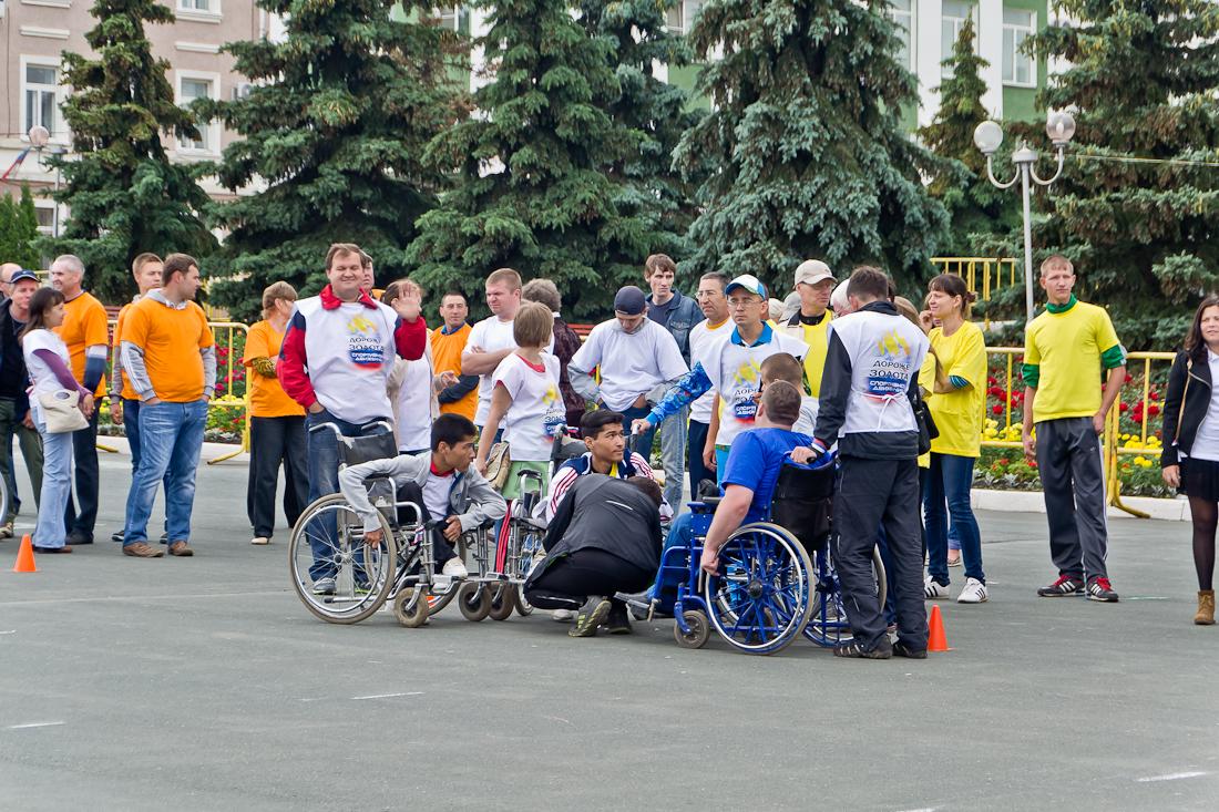Дороже Золота_день города-7
