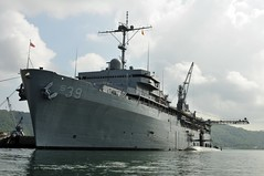 USS Emory S. Land (AS 39) file photo. (U.S. Navy/MC1 David R. Krigbaum)