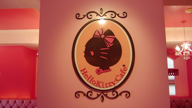 Hello Kitty Cafe Seoul Logo