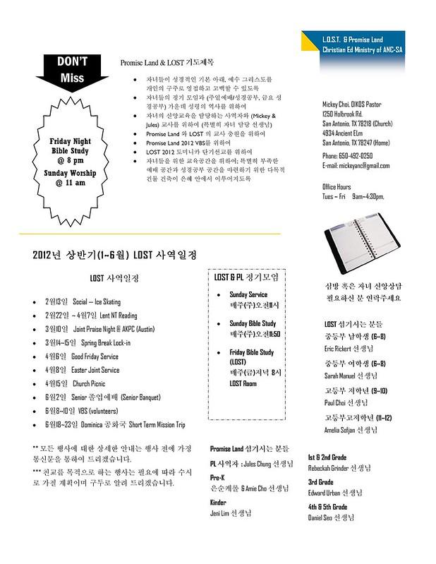 PTA Newsletter 04-01-2012 6