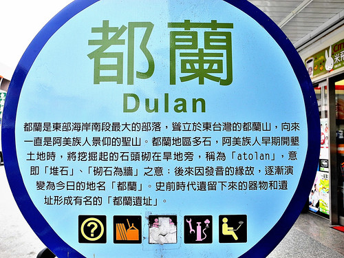 The town of Dulan