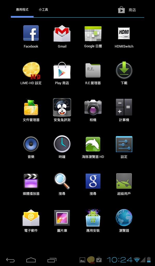 mobile01-6efab33403f0f8aa7fc65891002e072e.png