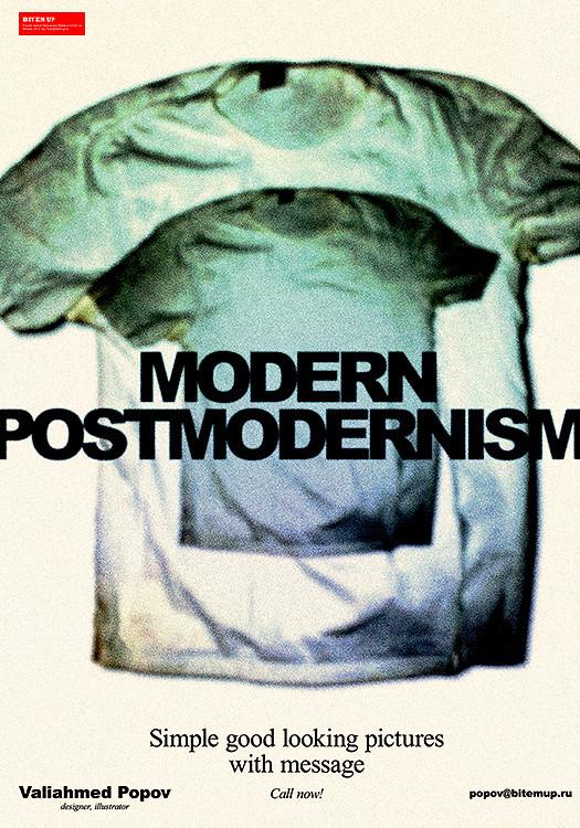 modern_postmodern
