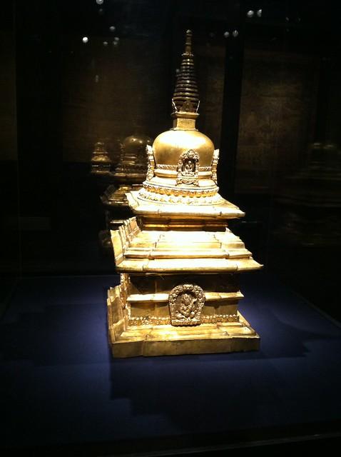 Enter the Mandala
