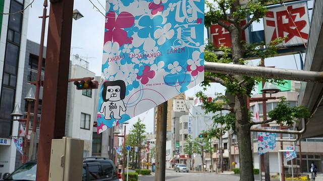 Okazaki-Kouseichou_02