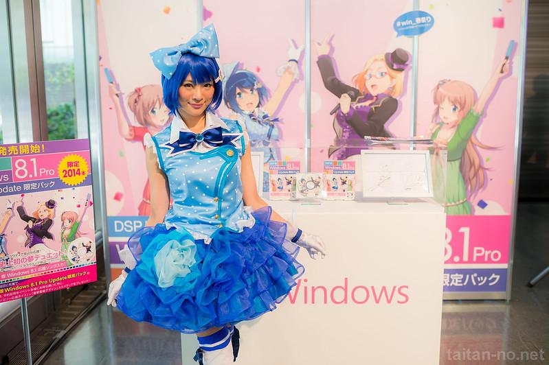 Windowsの春祭り2014-DSC_4885