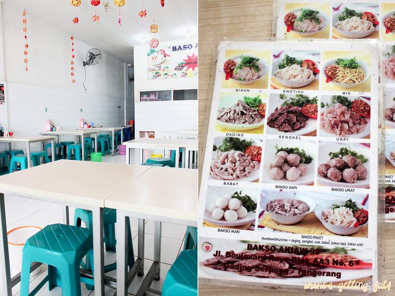 akiaw-interior-menu