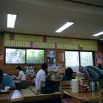 Ayagu-syokudo diner inside Okinawa, JAPAN